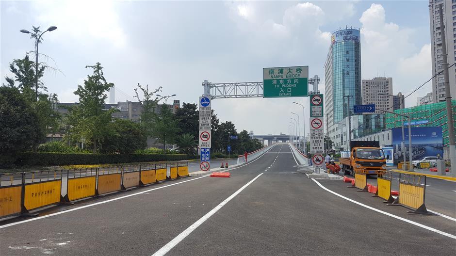 Ramp work on Nanpu Bridge to be finished ahead of schedule