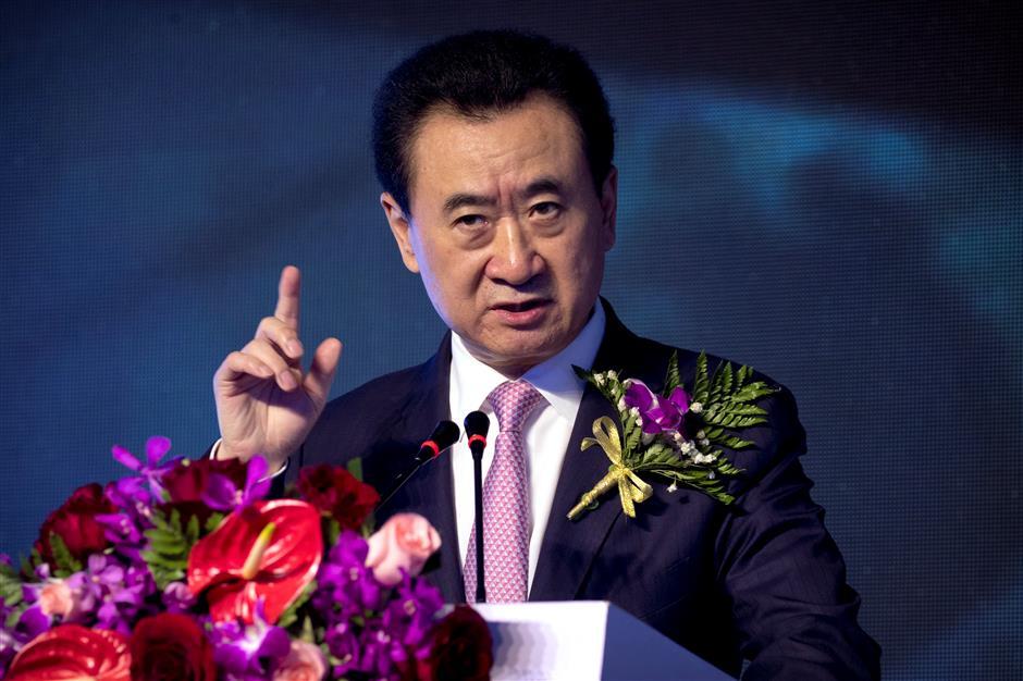 Wanda shares tumble on rumours chairman detained