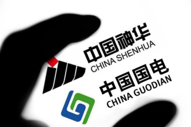 Shenhua to merge with Guodian to create China's largest power group