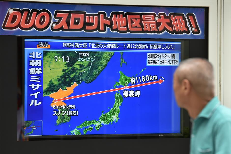 DPRK fires missile over Japan