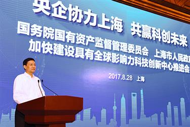 Boost for Shanghai's technology hub strategy