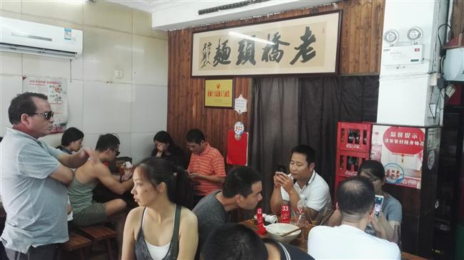 Hidden noodle shop delights tickle the palate