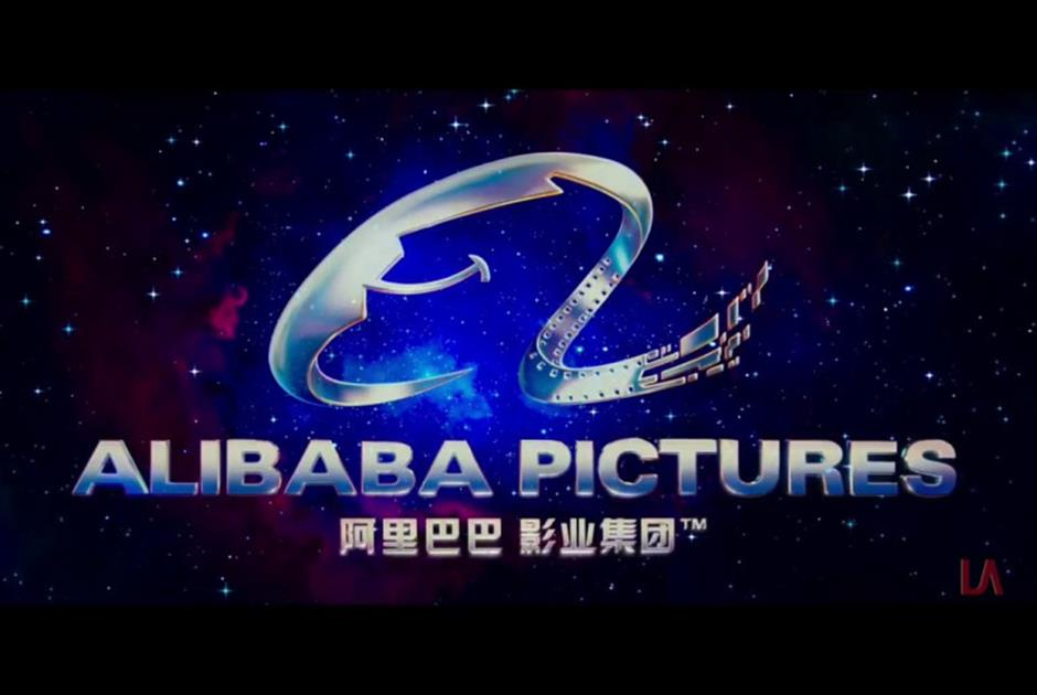 Alibaba Pictures losses increase but revenue jumps