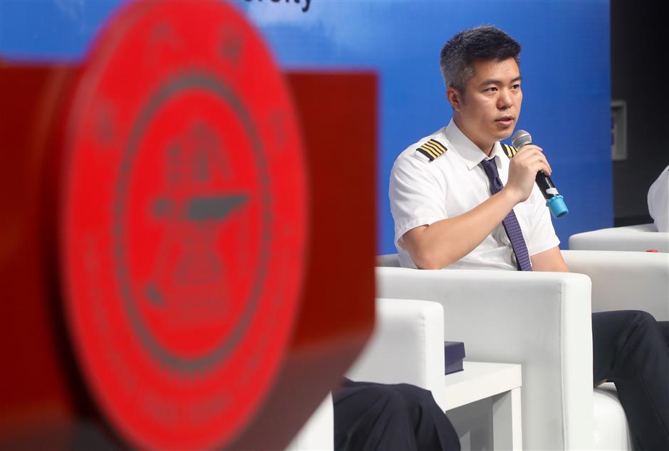 Shanghai university and China's leading aircraft firm join hands