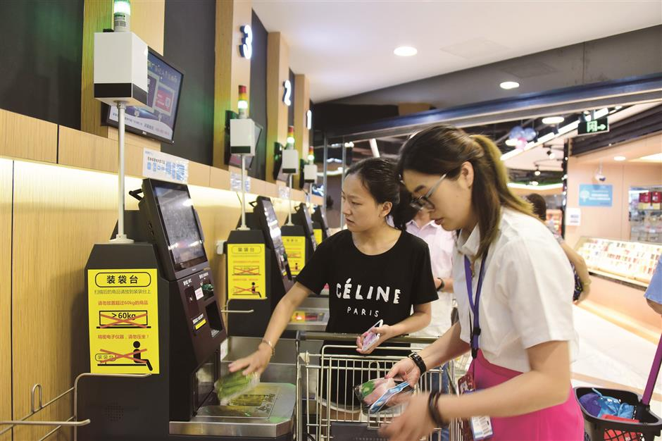 Your stores are going automatic