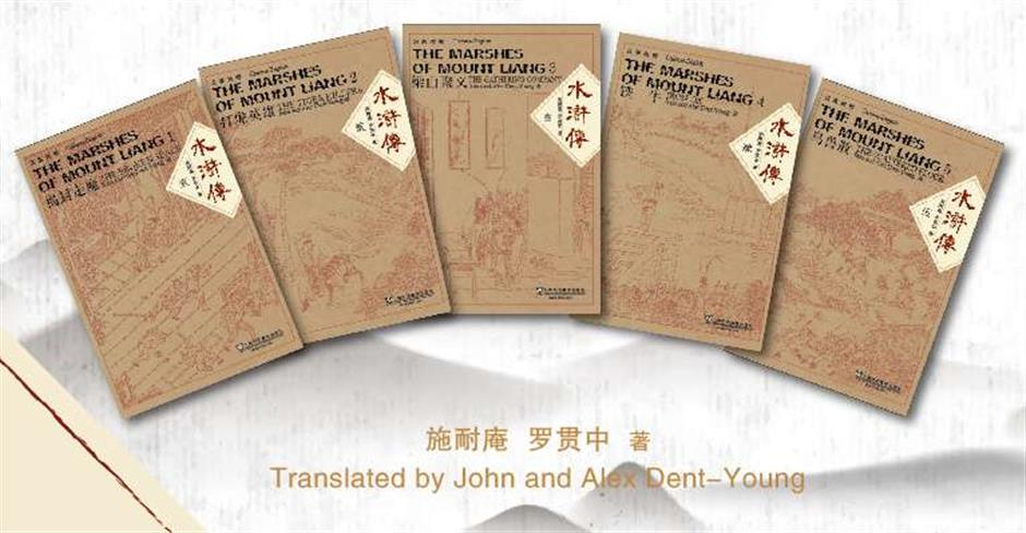 Three Kingdoms, two languages