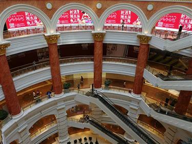 Shopping festival opens on Friday