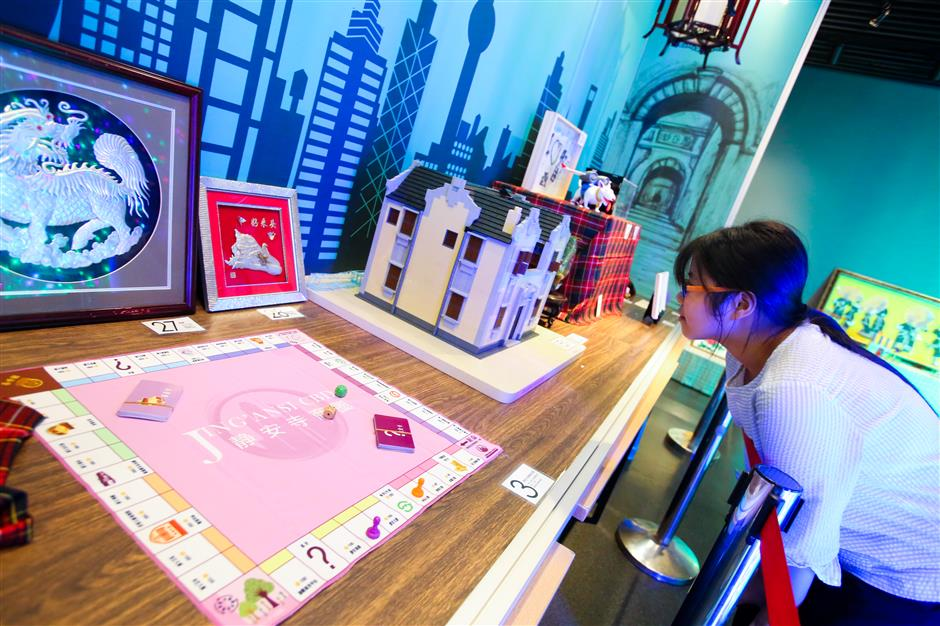 Jing'an displays its culture