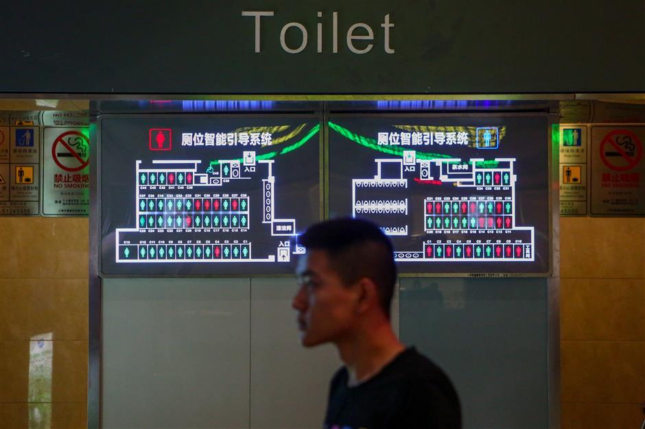 Hongqiao Railway Station nowmore convenient