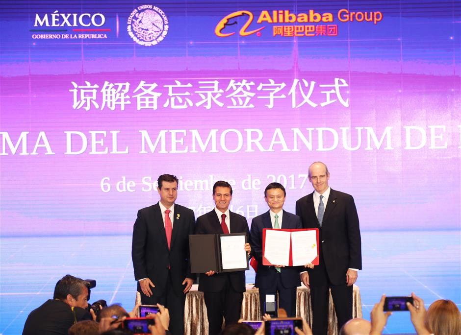 Alibaba signs MOU with Mexico to help SMEs enter the Chinese market