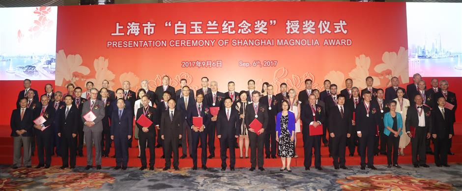 'Magnolia expatriates' honored for outstanding contribution to the city