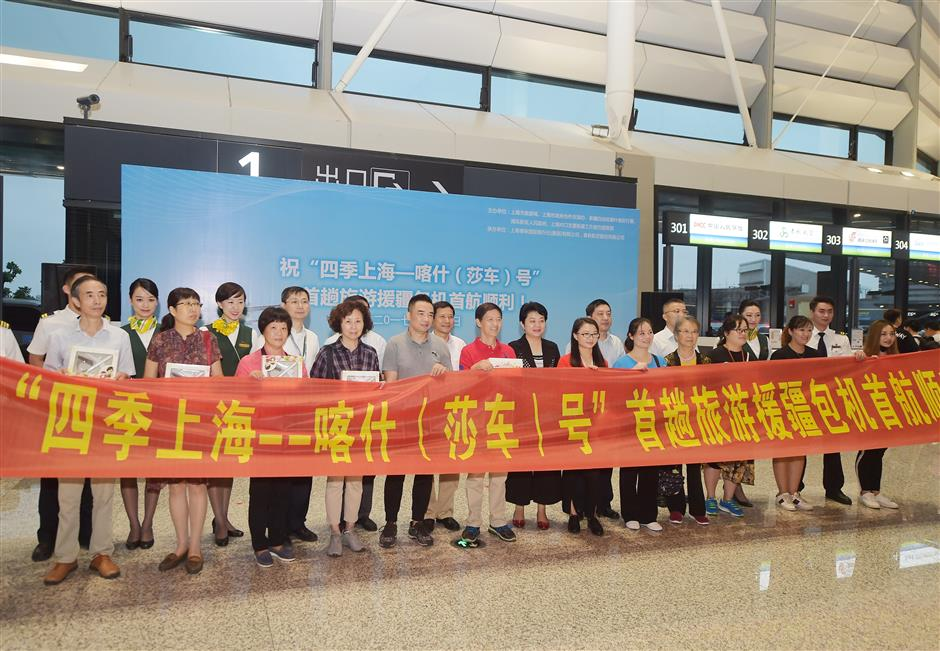 First charter flight to land at new Xinjiang airport