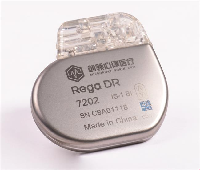 China's very own pacemaker hailed