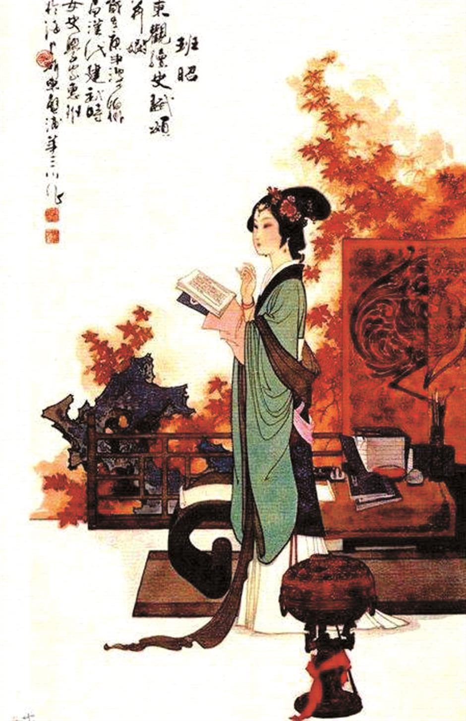 Ban Zhao: influential scholar and female role model from ancient China