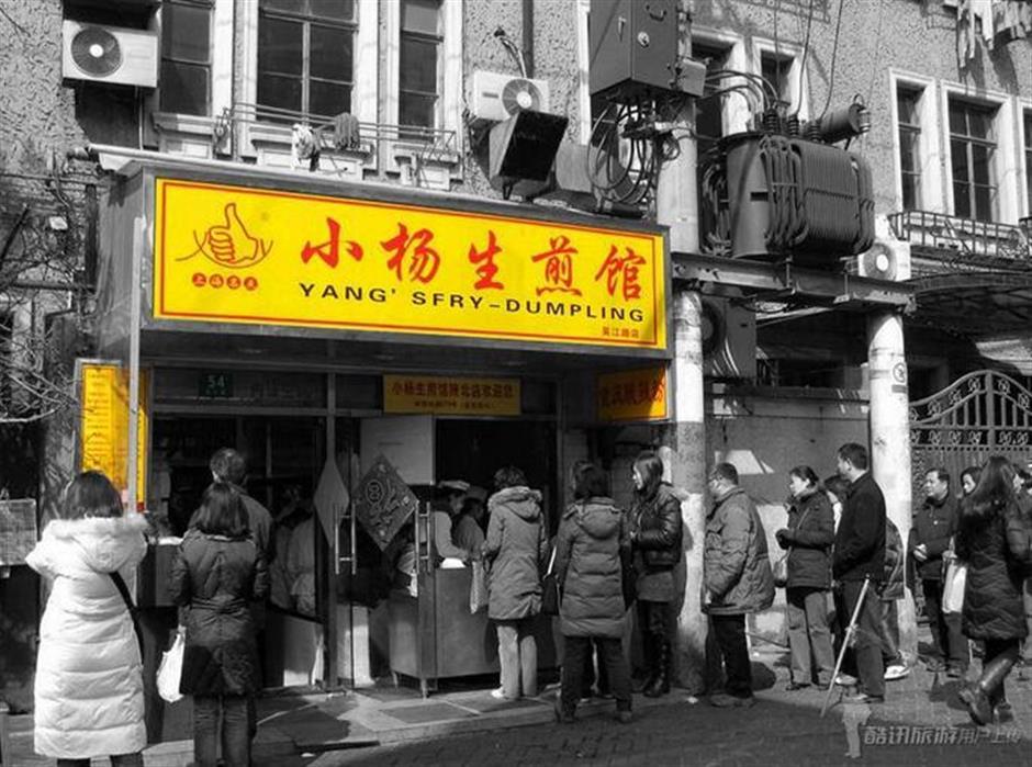 The best places to buy shengjian around Shanghai