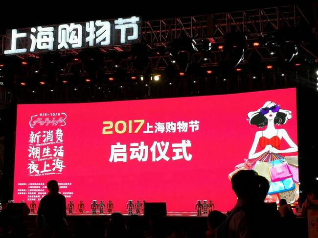 First three days of Shanghai's annual shopping fest see13.2 percent year on year rise in sales