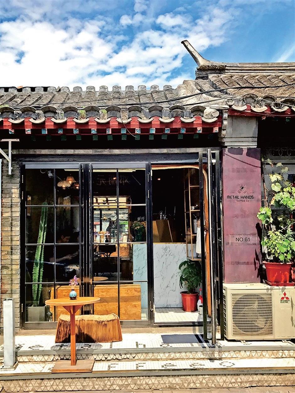 Trendy landmarks tucked away in Beijing's old alleys