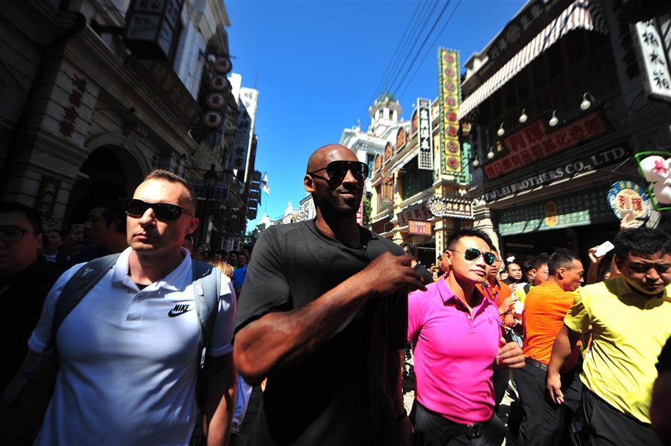 Bryant unveils NBA China academy plans