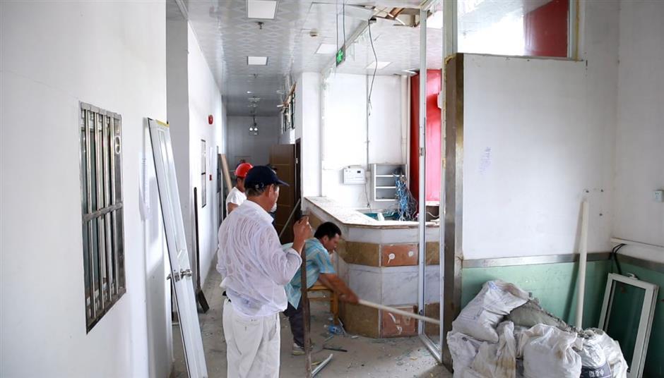 Group rental site sealed up in Hongkou