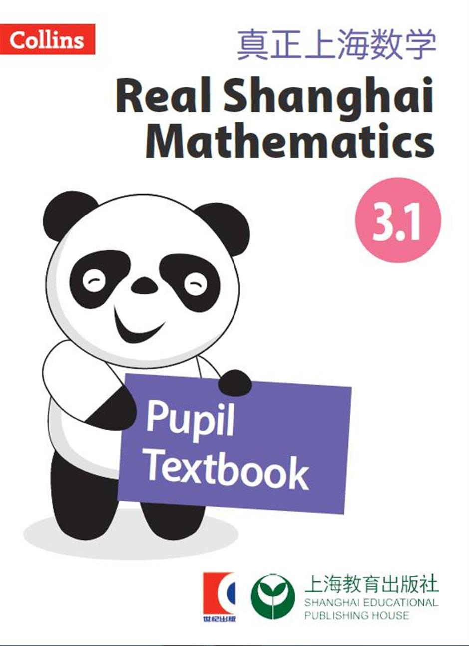 Local publisher to send Shanghai maths textbooks abroad