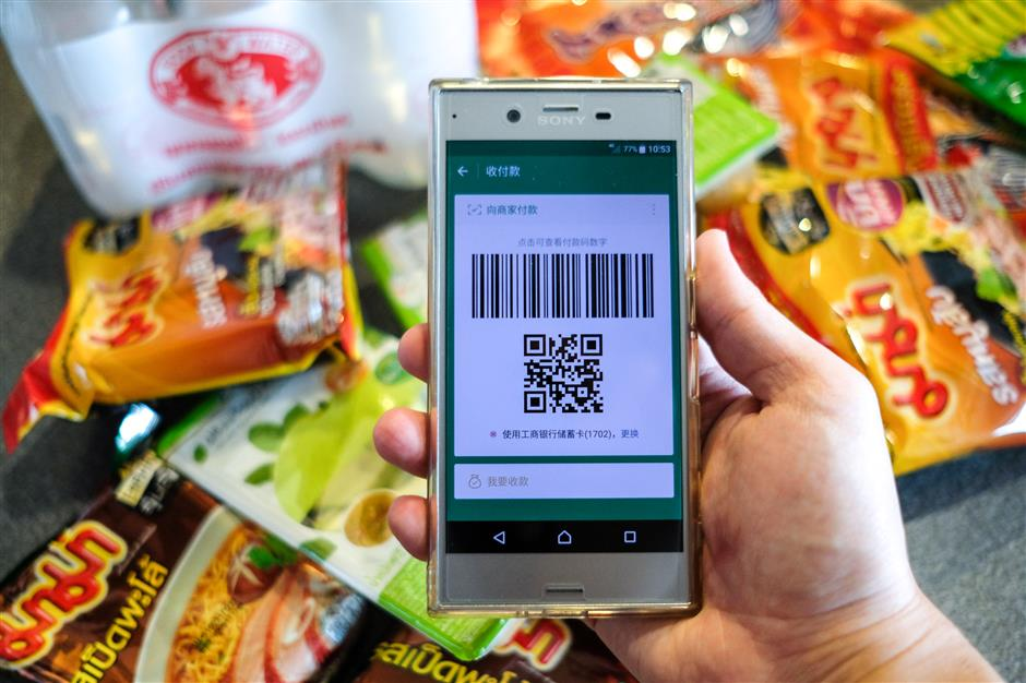 WeChat has taken over China — next stop, the world!