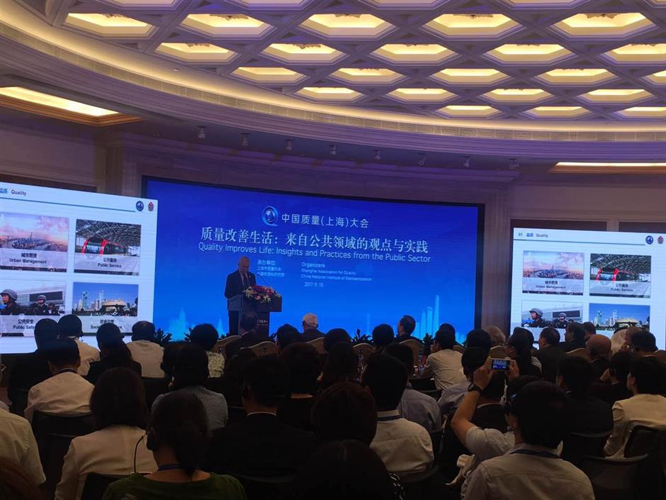 Shanghai Declaration of Quality issued at China Quality Conference