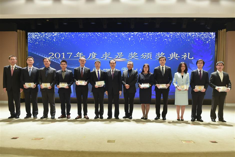 Scientists awarded with million yuan prizes