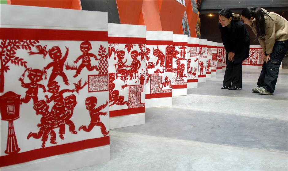 Paper-cut art: from ancient times to modern technology