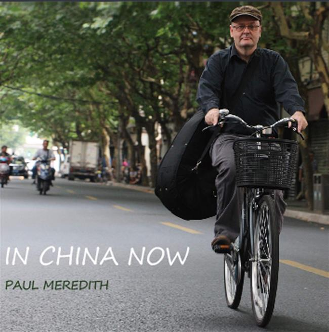 Paul Meredith ─ an expat story in song