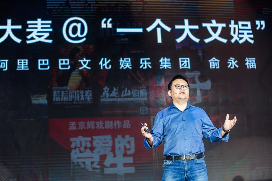 Alibaba to invest 500 million yuan into Damai