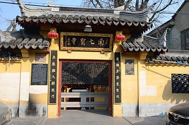 Minhang adds 22 sites to Shanghai's cultural heritage list
