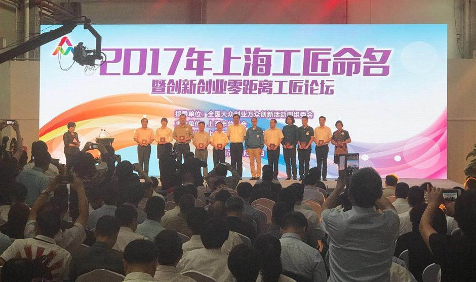 Workers honored as Shanghai standouts