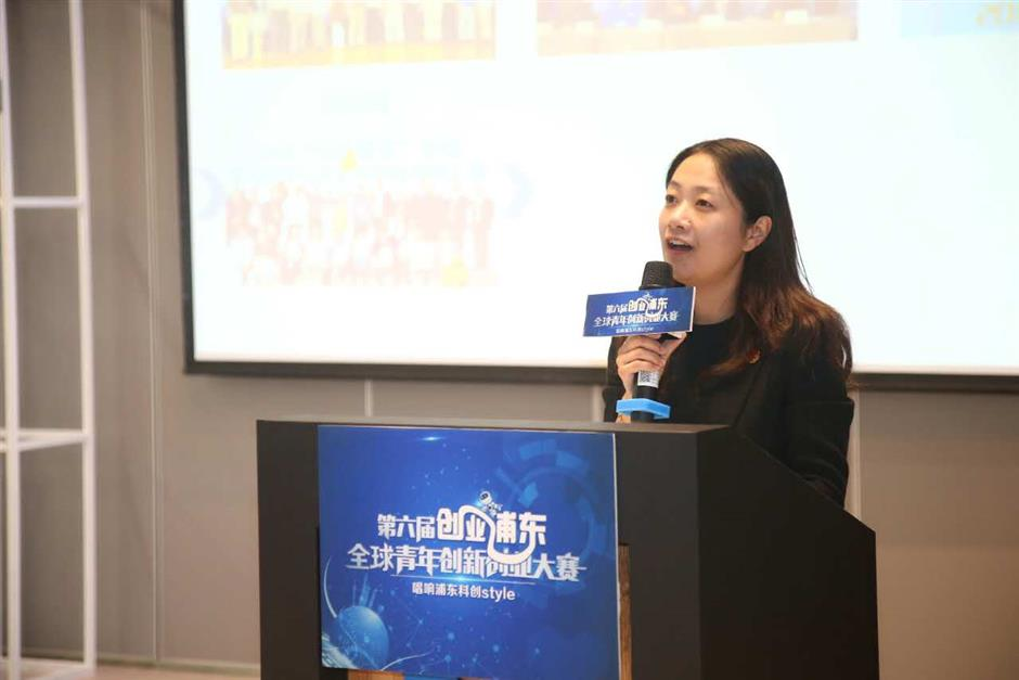 Pudong lures startups with competition, cash, and favorable policies