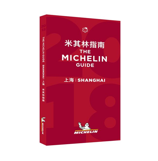 2 city restaurants win coveted 3 star Michelin guide awards
