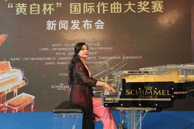 Month-long piano festival to be held in Pudong
