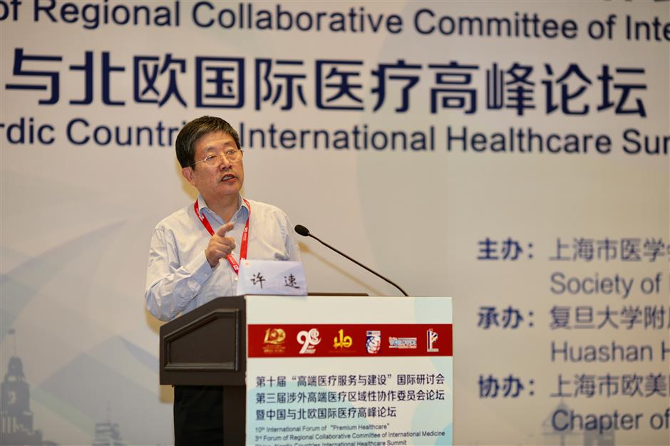 Private investment key player for high-end health services