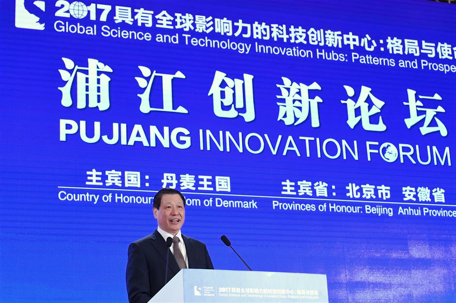 Innovation forum stresses need for further science and tech development