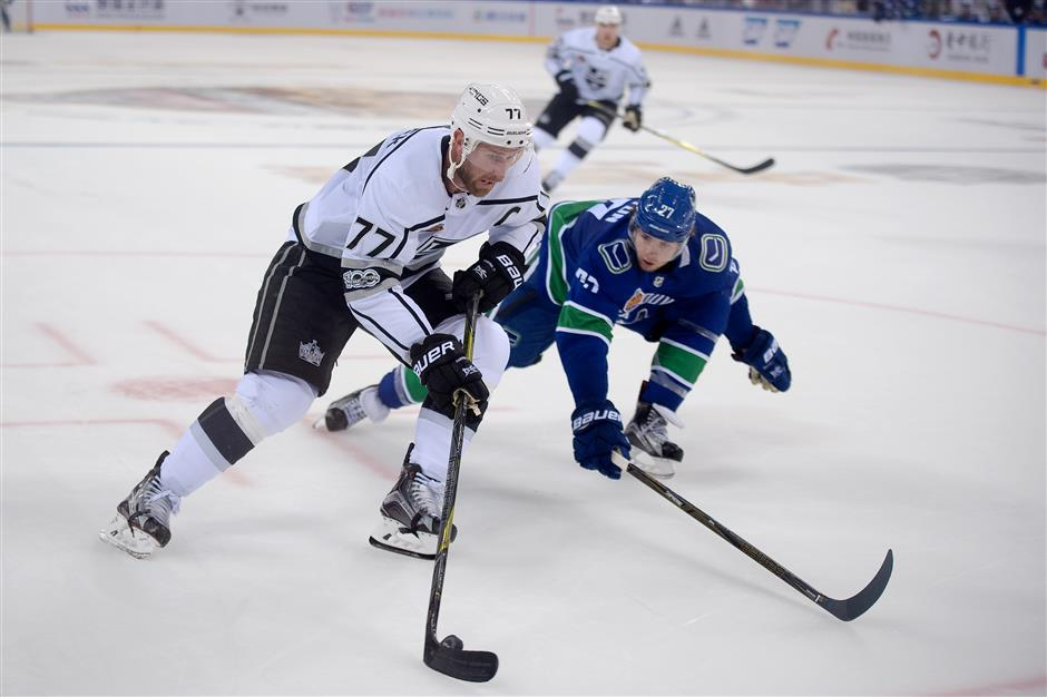 Ice hockey makes push to help China get its skates on