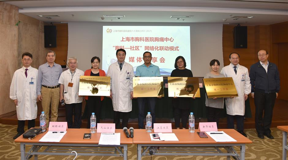 Network established to boost heart disease treatment