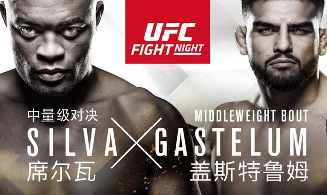 'Black Bruce Lee' ready for UFC night in Shanghai