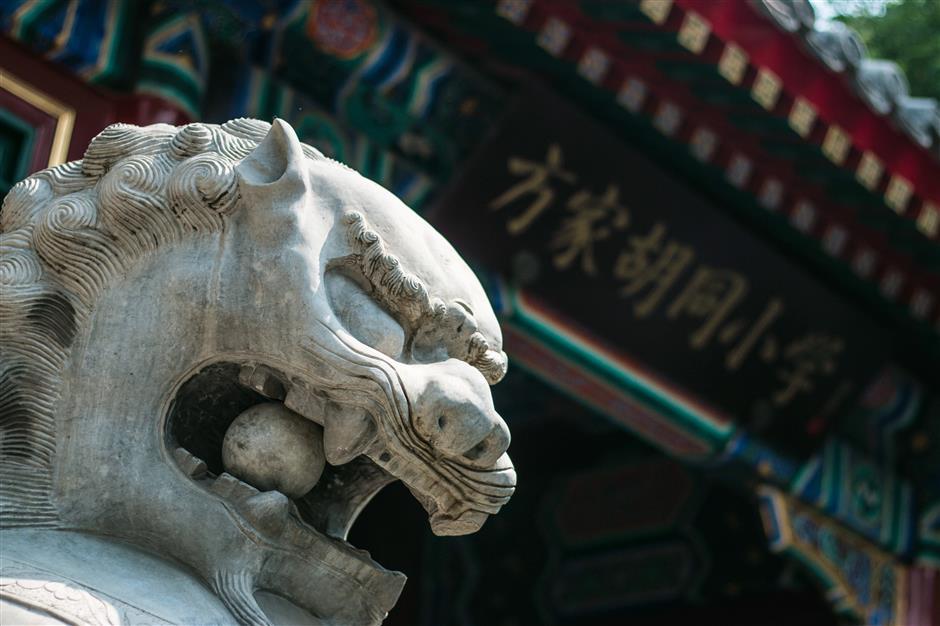 Surviving alleyways evoke lifestyle of old Beijing