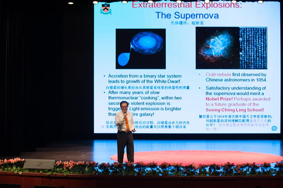 Chinese American scientist toignite pupils' passion for science