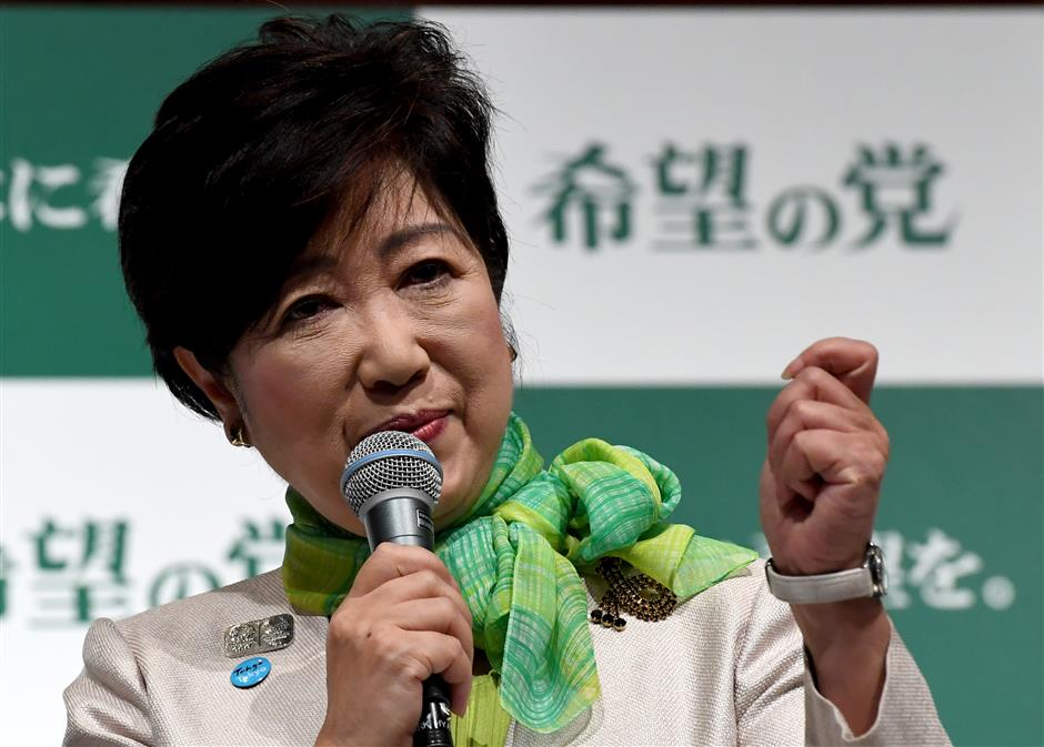 Tokyo governor offers challenge to Abe