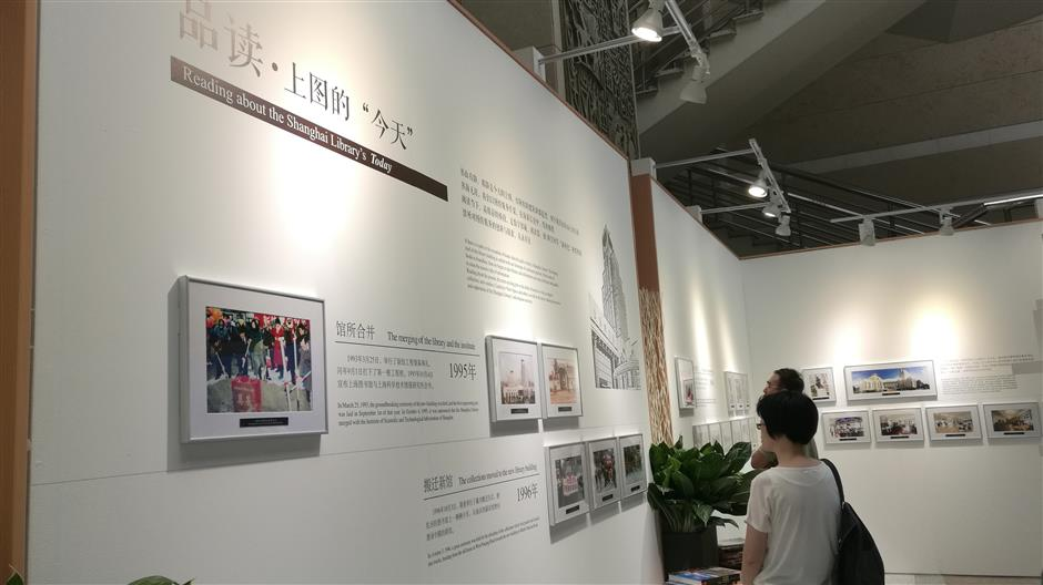 Shanghai has some interesting exhibitions to check out over the holiday