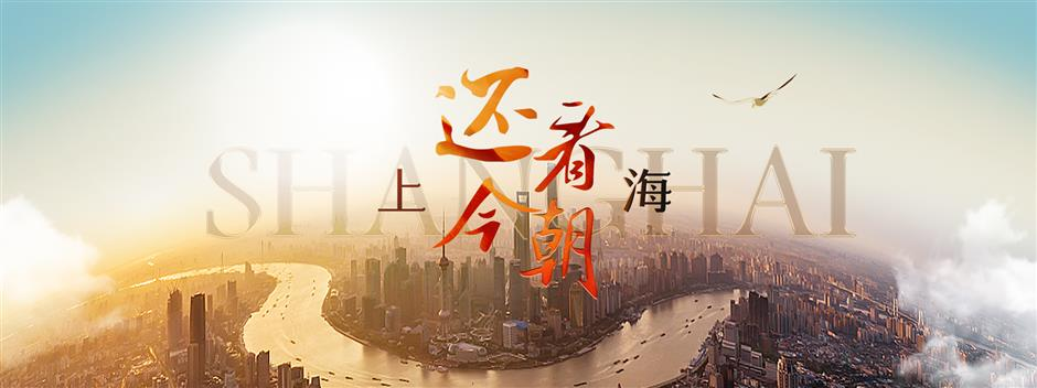 Life along the Huangpu River in the new era