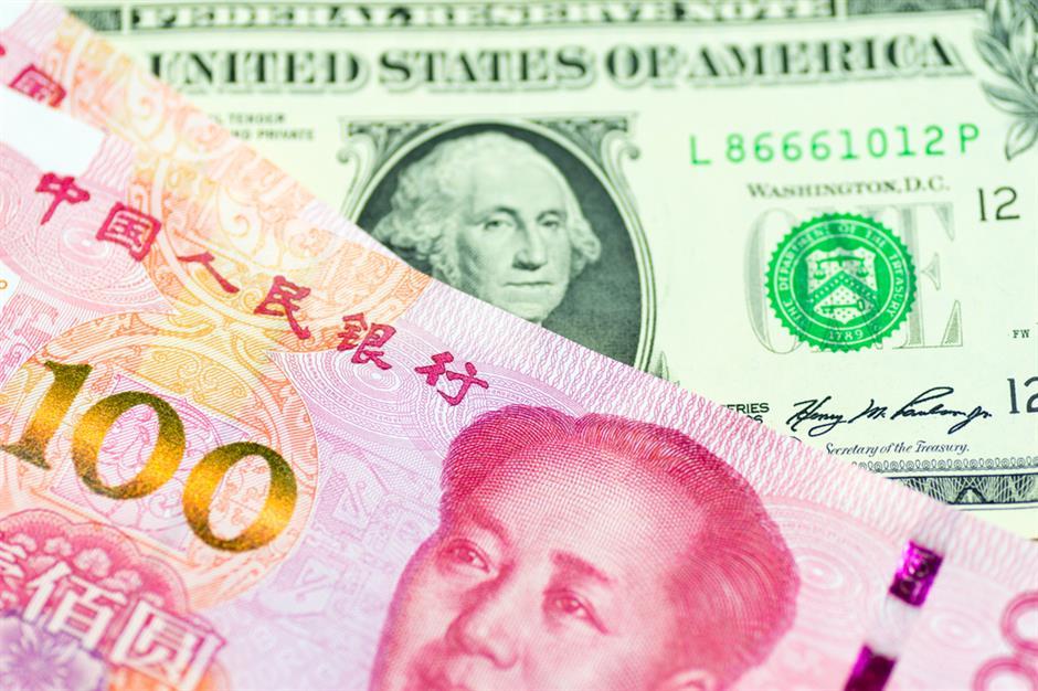 Renminbi gets more int'l recognition despite volatility