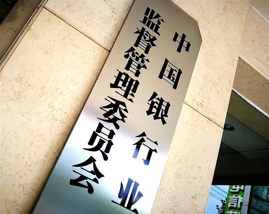 Chinese banking regulator fines 1,171 institutions, totalling 552myuan