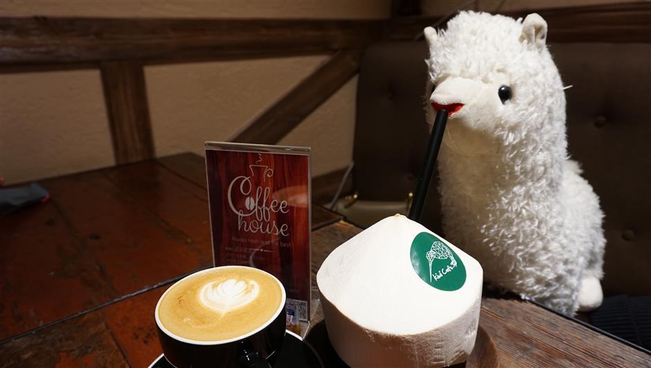 Jing'an coffee