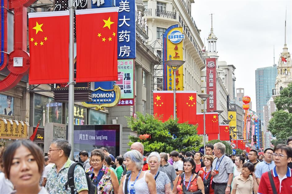Shanghai's holiday retail sales rise