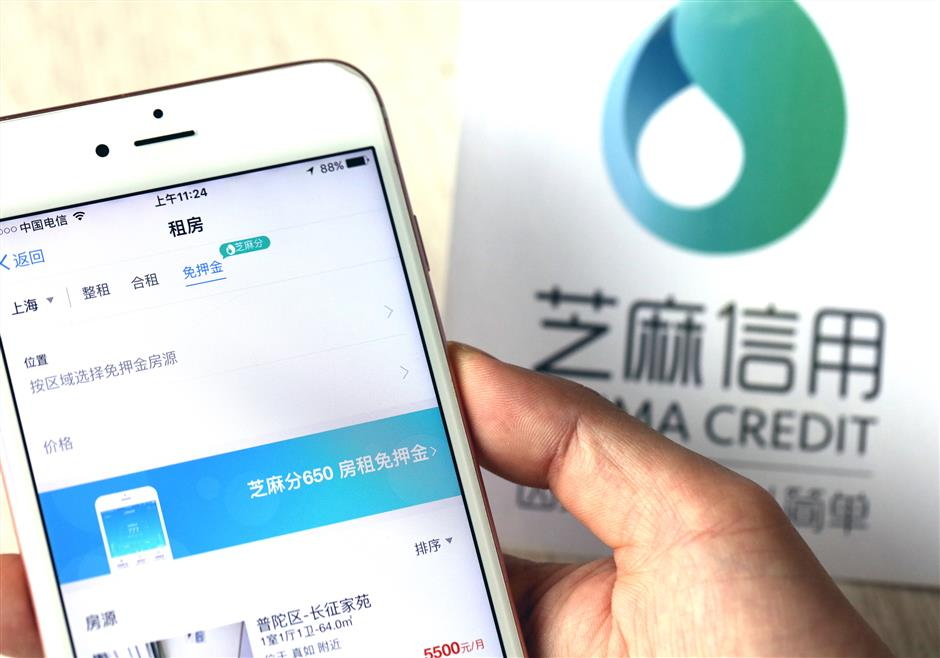 Alipay launches home rental service with benefits for trustworthy customers